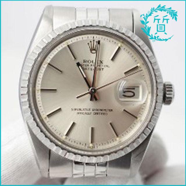 ロレックスの時計 デイトジャスト1603 5番台の買取価格