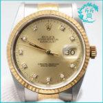 ロレックスの時計デイトジャスト16233G買取価格