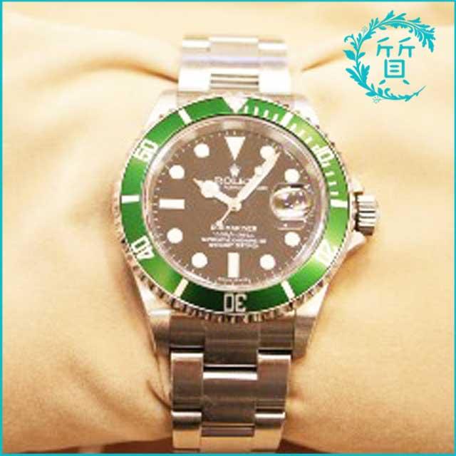 ロレックスの腕時計グリーンサブマリーナ16610LV買取価格