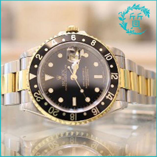 レックスの時計GMTマスターⅡ 16713買取価格