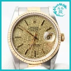 ロレックスの時計 デイトジャスト16233買取価格