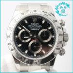 ロレックスの時計デイトナ116520!ブラックベゼル買取価格