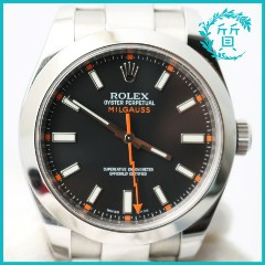 ロレックスの時計ミルガウス116400買取価格