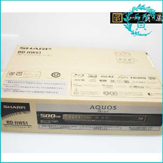 SHARPシャープAQUOSのBD-HW51ブルーレイレコーダー!買取価格