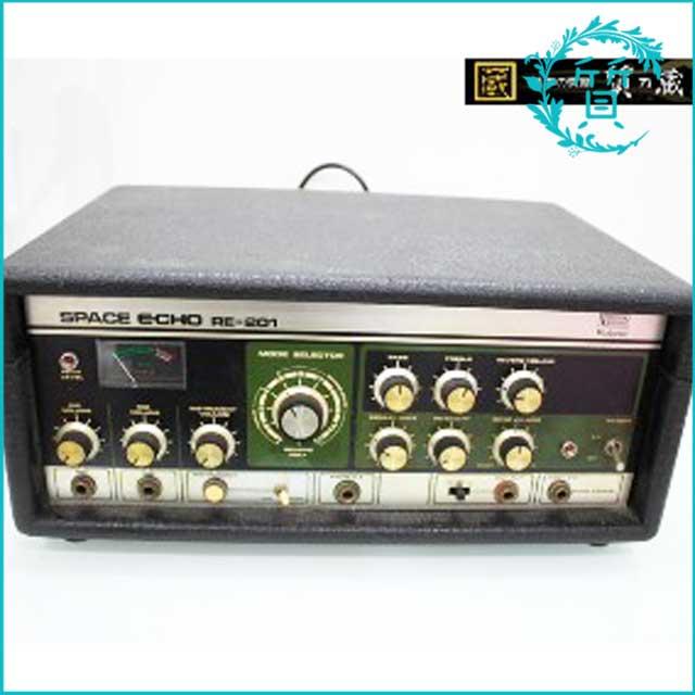 ローランドSPACE ECHOのRE-201テープエコーマシン買取価格