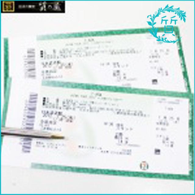 T-ARAの日本武道館ペアチケット買取価格