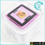 アップルAPPLEのiPod nano 8G(ピンク)第6世代!買取価格