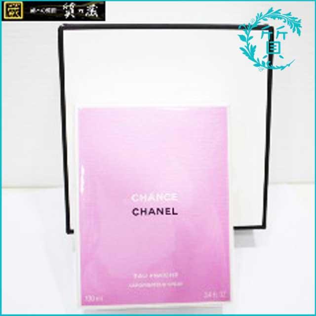 シャネルCHANELの香水!チャンスオーフレッシュ1100ml買取価格
