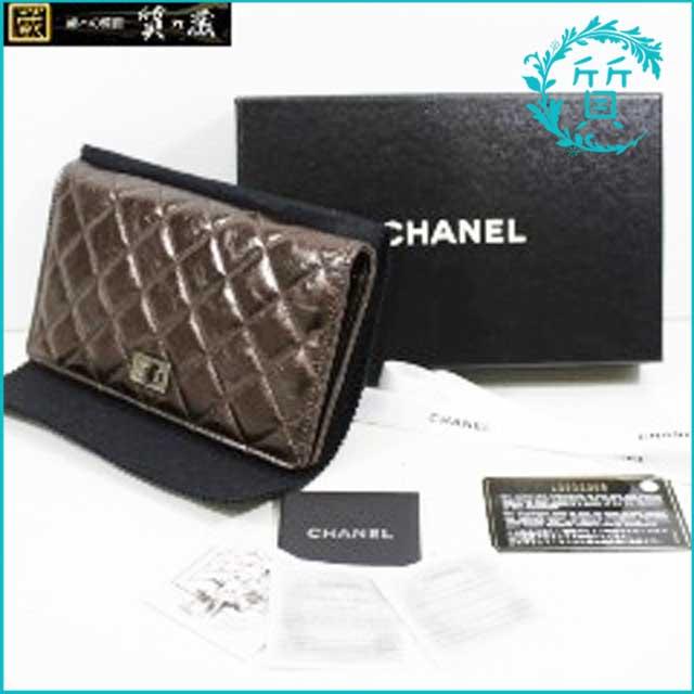 シャネルCHANELのマトラッセ長財布!買取価格