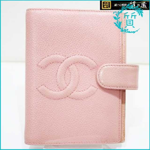 シャネルCHANELの手帳カバー6穴ピンク買取価格