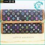 ルイヴィトンのマルチカラー黒三つ折長財布!M92658買取価格