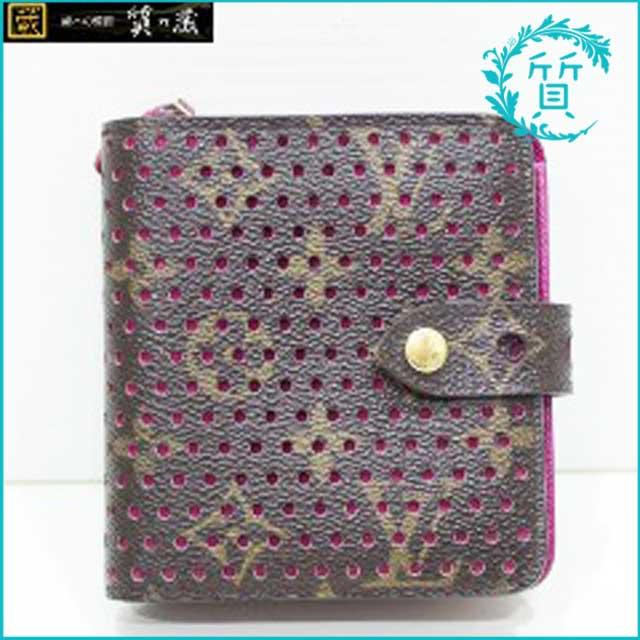 ルイヴィトンの財布!モノグラム ペルフォ コンパクト ジップM95188買取価格