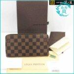 ルイヴィトンのダミエジッピーウォレット長財布N60015買取価格