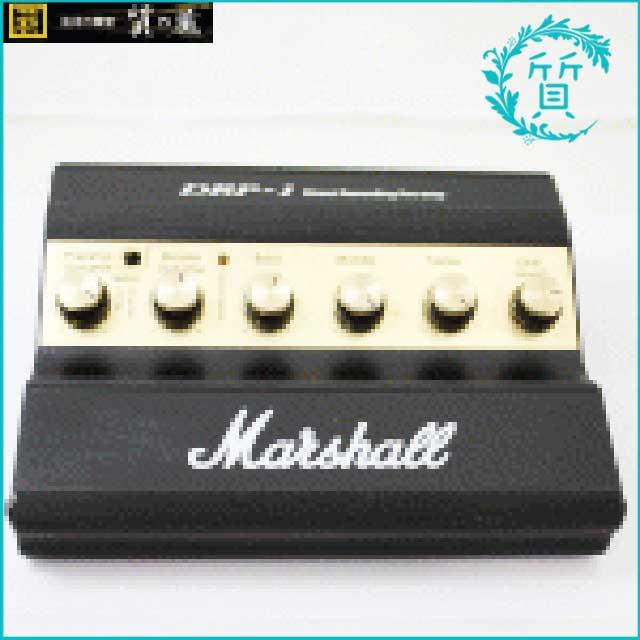 Marshallマーシャルの定番プリアンプDRP-1!買取価格