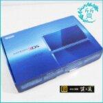 ニンテンドー任天堂の3DSブルー買取価格