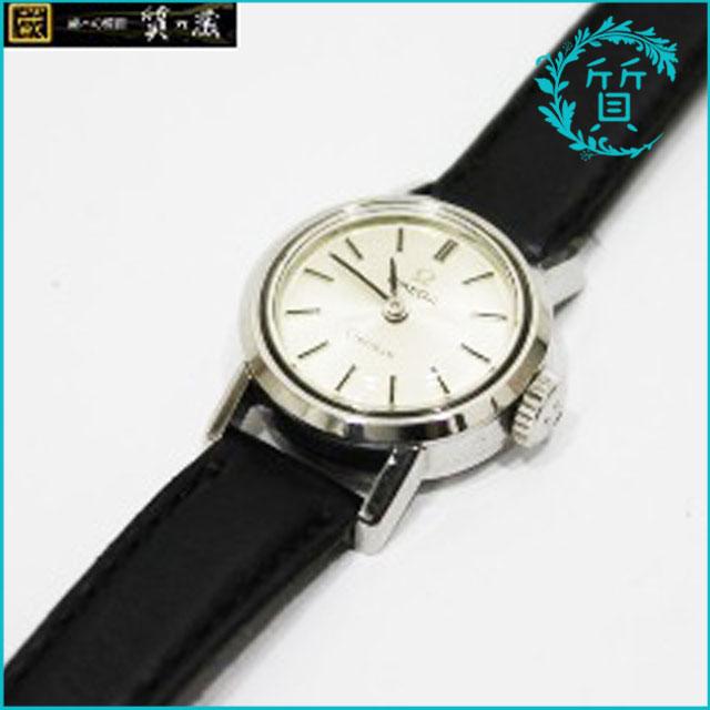 OMEGAオメガのシーマスタージュネーブ時計!買取価格