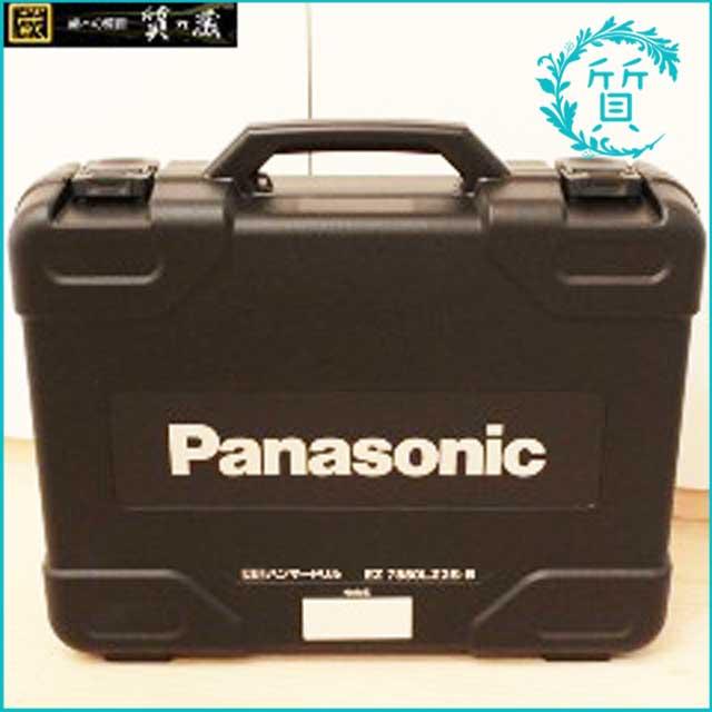 パナソニックのハンマードリルEZ 7880LZ2S-B買取価格