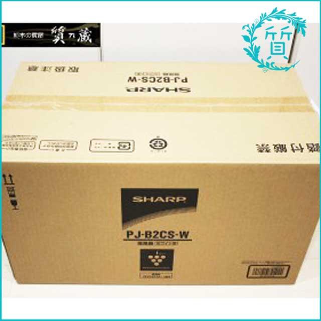 シャープのイオン発生扇風機プラズマクラスター7000!PJ-B2CSW買取価格