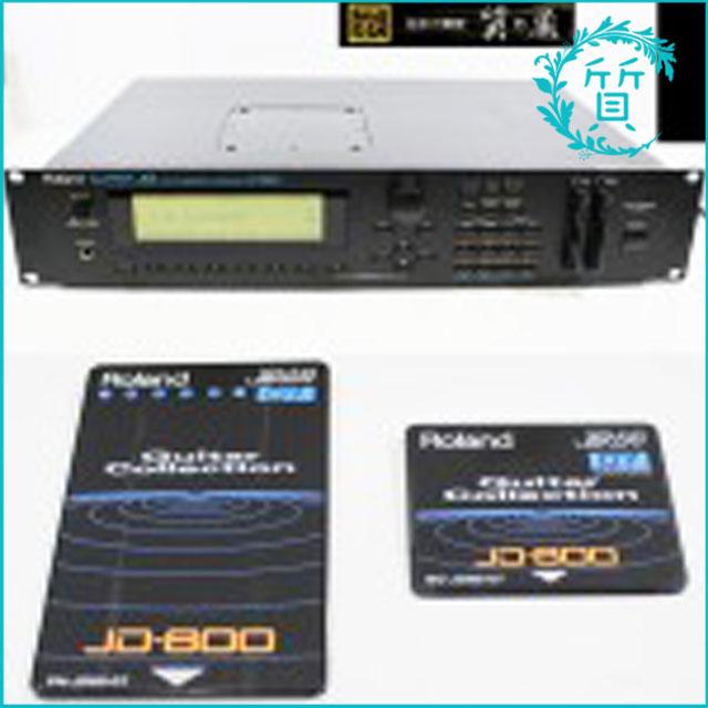 ローランドRolandのJD-990!音源モジュール買取価格