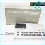 ローランドRolandのリズムマシーンTR-505買取価格