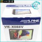 アルパインのカーナビ!VIE-X088V/LED HDD買取価格