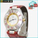 カルティエの時計マスト21/1330PL!買取価格