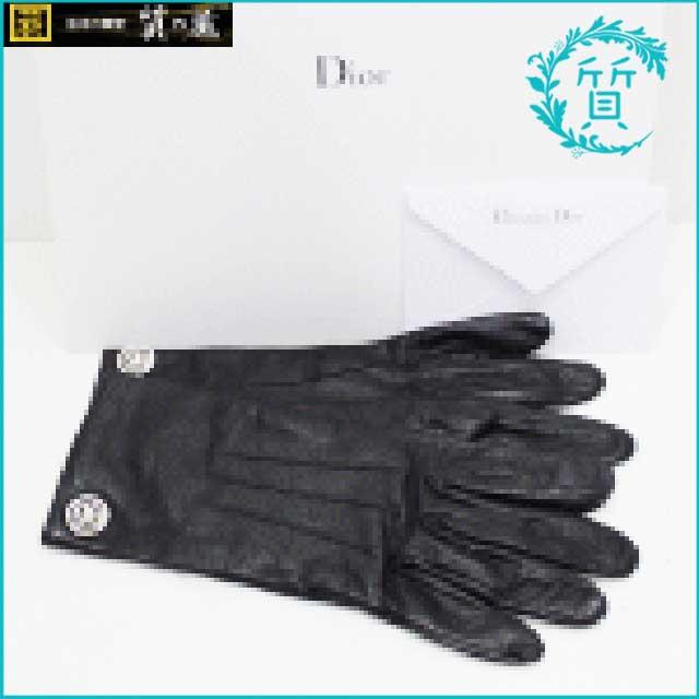 クリスチャンディオールのレザー手袋!買取価格