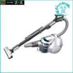 シャープのサイクロン掃除機プラズマクラスターEC-VX300!買取価格