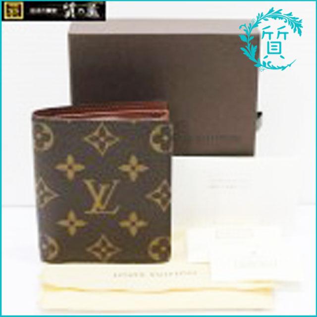 ルイヴィトンのモノグラム ポルトフォイユ マジュランM60045折れ財布!買取価格
