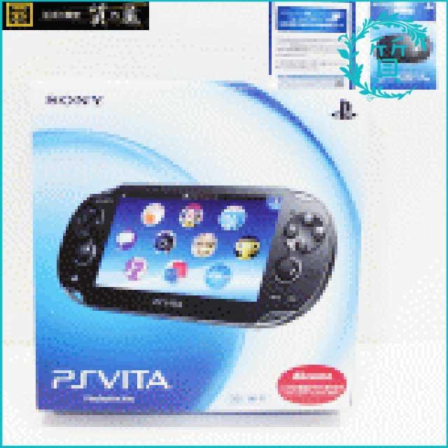 ソニーのPSVita!3G Wi-Fi/初回限定版PCH-1100 AA01買取価格