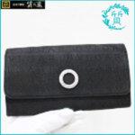 ブルガリのロゴマニア長財布!黒ブラック買取価格