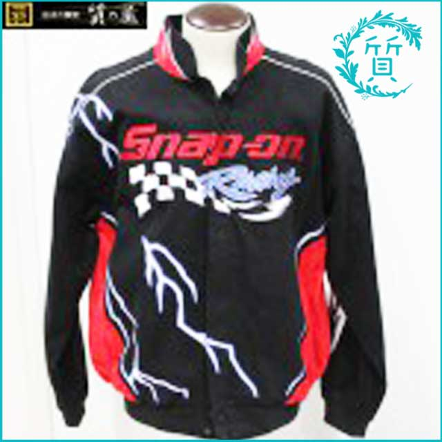 Snap-onスナップオンのレーシングジャケット買取価格