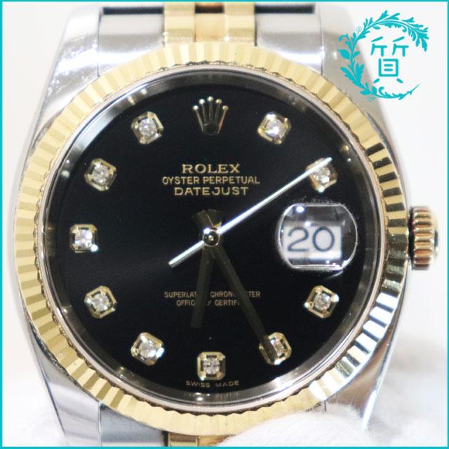 ロレックスのデイトジャスト116233G 10Pダイヤ