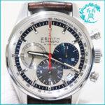 ゼニスの時計エル プリメロ 36000vph買取価格