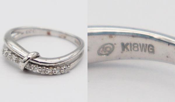 K18WG刻印の指輪