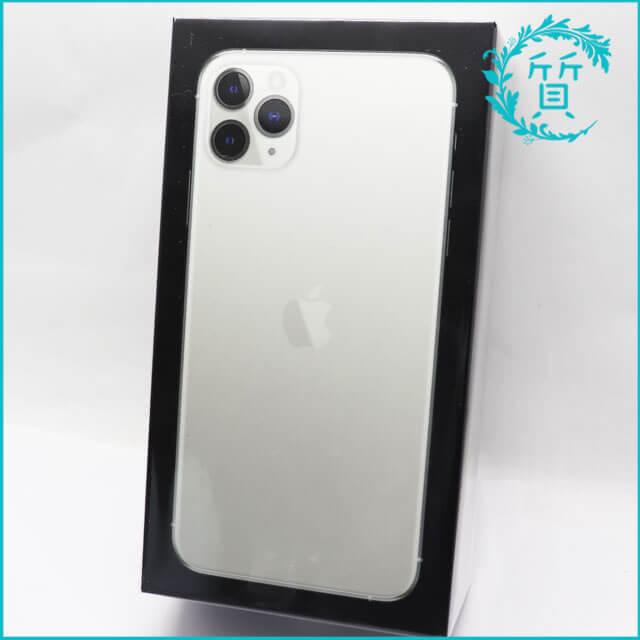 iPhone11 ProMax 256GB!MWHK2J/A・SIMフリー買取価格