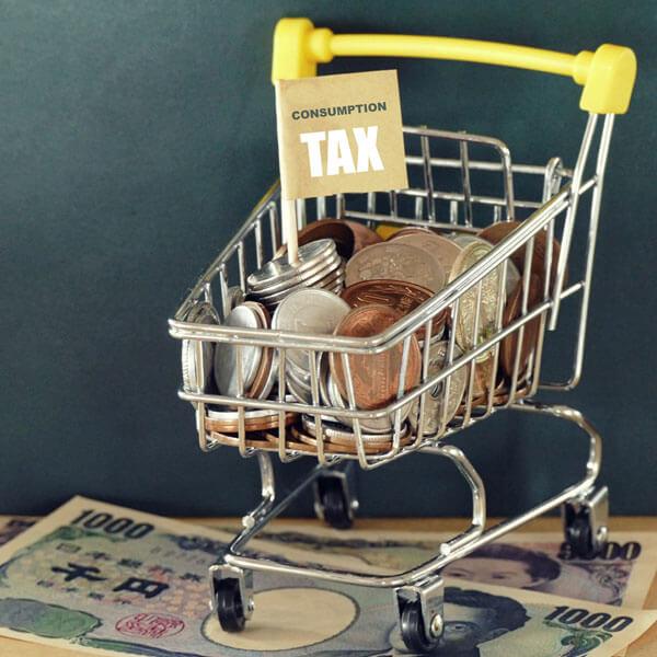 金の売買と消費税について