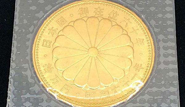 天皇陛下御在位60年を記念した10万円金貨