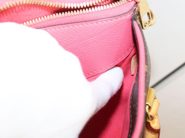 ルイ・ヴィトンのバッグ!パラスBB(M50068)シリアルの場所
