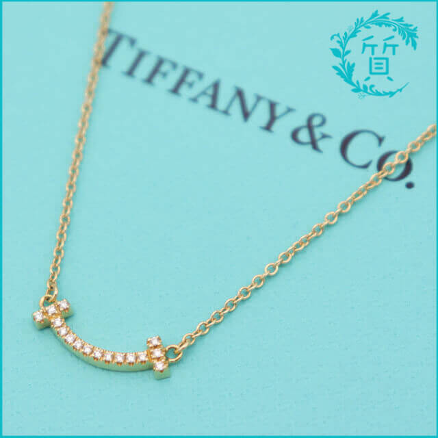 ティファニーのT スマイル(ミニ)ネックレス買取価格